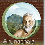 film arunachala shiva, ramana maharshi