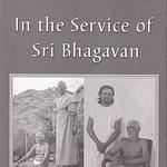 sri baghavan, Niranjanananda Swami